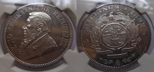 1892 5s pf58 2