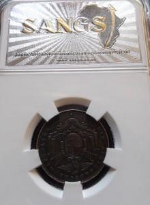 1874 pat4