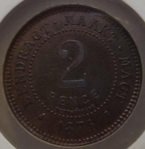 zar2 3