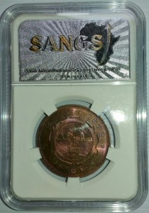 1892 penny ms66 2