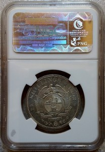 1892 hc pl61 2