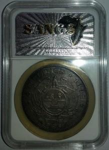 1892 ds 2