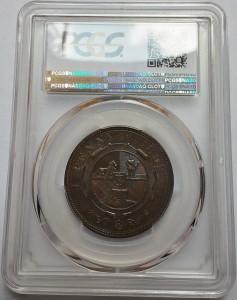 1892-pf64-rb3