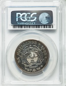 1892 hc pr4