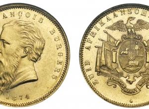 1874-MS61